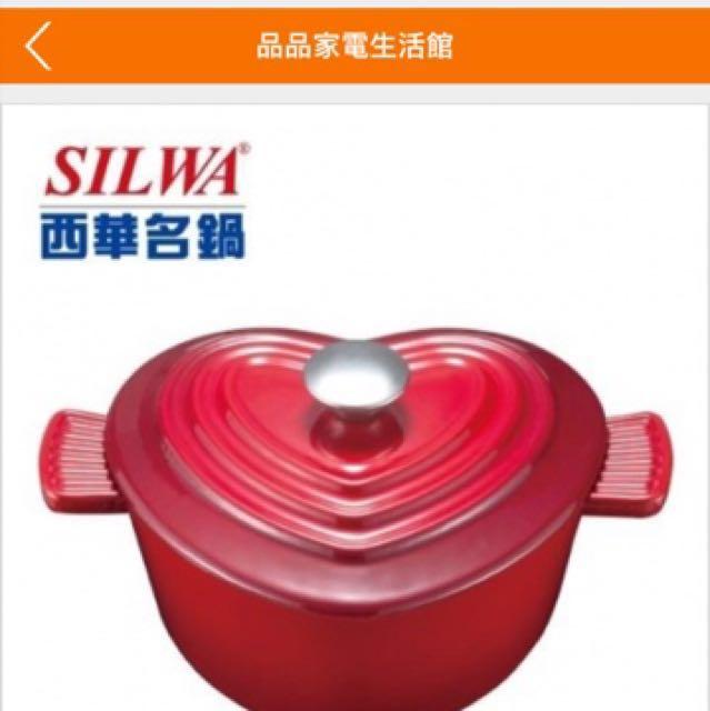 全新~西華鑄鐵鍋湯鍋22吋