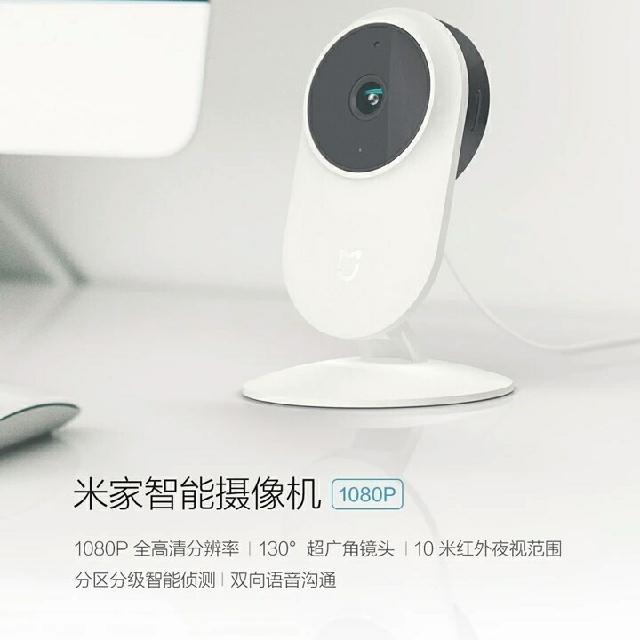 全新台版原廠現貨 小米米家智能攝像機攝影機錄影機監視器 免費設定教學 1080P高清畫面 夜視版 雙向語音溝通  非小蟻