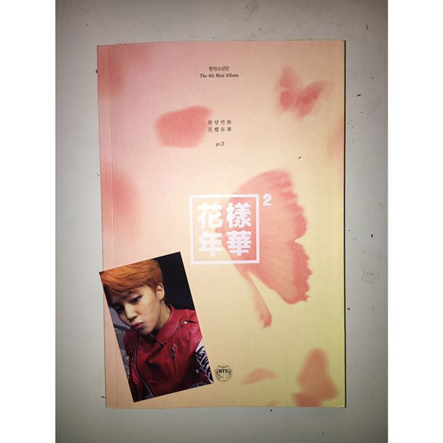 BTS The Most Beautiful Moment In Life Album Pt.2