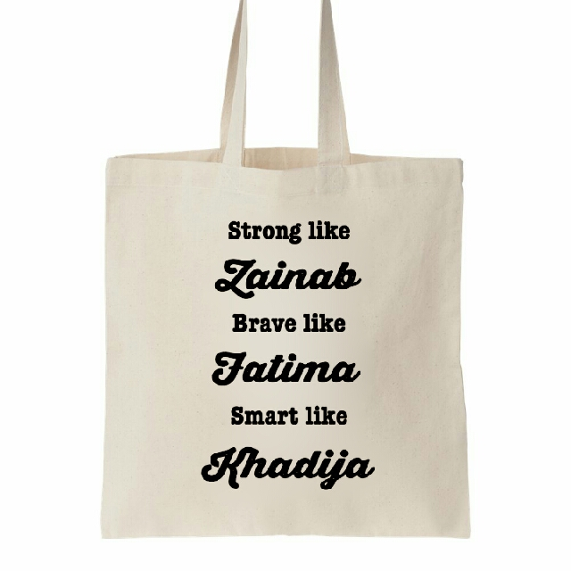 Canvas Tote Bag (Great Women Of Islam Edition) 74b92f603a