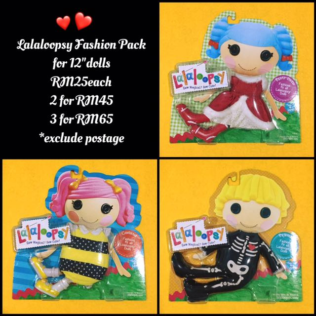 """Lalaloopsy Fashion Pack  For 12"""" Doll"""