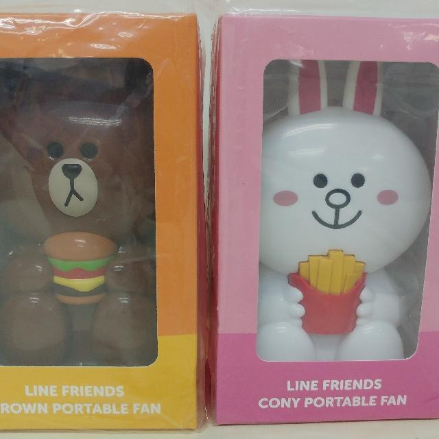 Line Friends Portable Fan 風扇