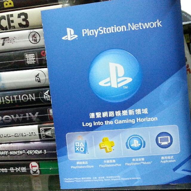 PSN sony PlayStation plus membership 3 months Asia R3 voucher