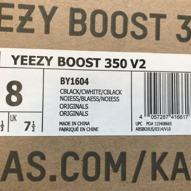 """Yeezy Boost 350 V2 """"Oreo"""" SZ8"""