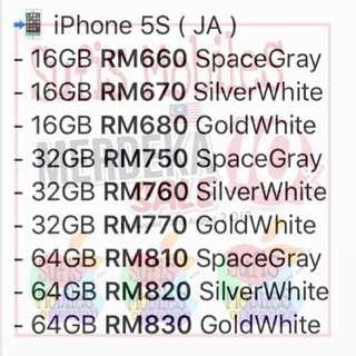 iPhone Merdeka Promotion