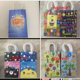 Colourful Party Paper Bag