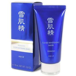 2 pcs Kose Clear Whitening Mask
