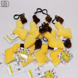 [ In-Stock ! ] Pikachu Tail Keychain !