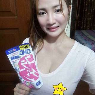 DHC Collagen Tablet (1month supply)
