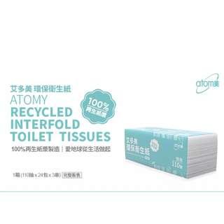 🚚 【艾多美】 環保衛生紙
