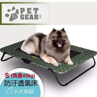【美國Pet Gear】專業訓練《寵物防汙通風架高床 S號》耐用的尼龍材質耐抓耐磨* 抗髒污*可折疊