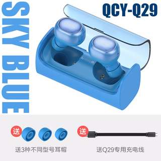 QCY Q29 Bluetooth Earphone Wireless 3D Stereo Ear buds -  Blue