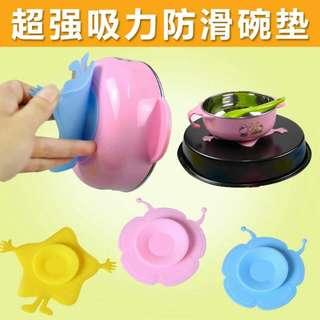 碗盤固定吸盤墊