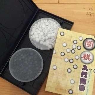 磁石圍棋連書