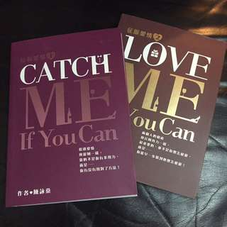 Catch Me If You Can Love Me If You Can書