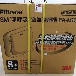 3M 淨呼吸空氣清淨機(FA-M13)