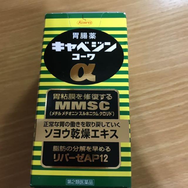 日本胃腸藥