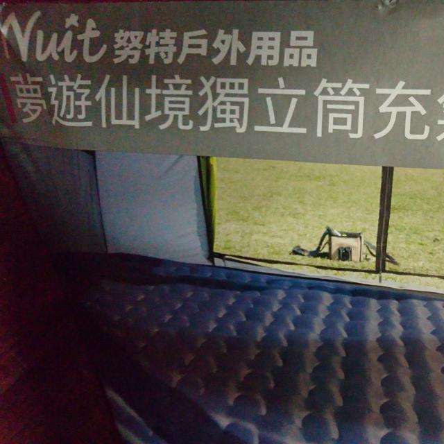 夢遊仙境獨立筒充氣床