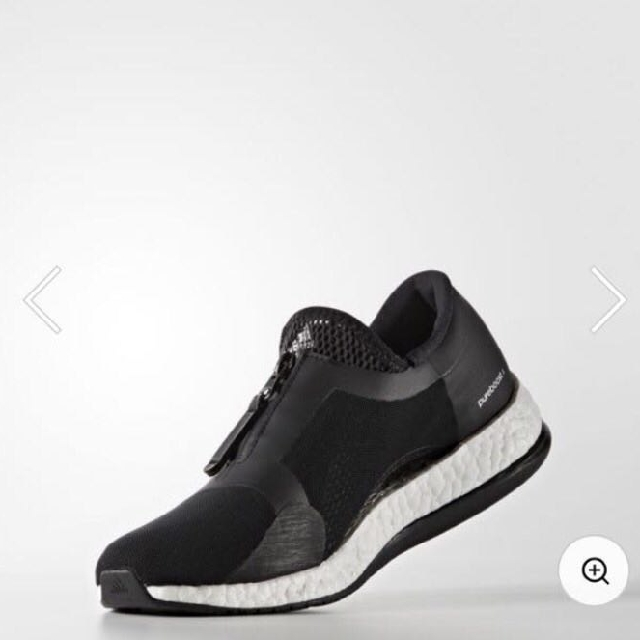 ce22cfa085354 Adidas Pureboost X Trainer Zip Shoes