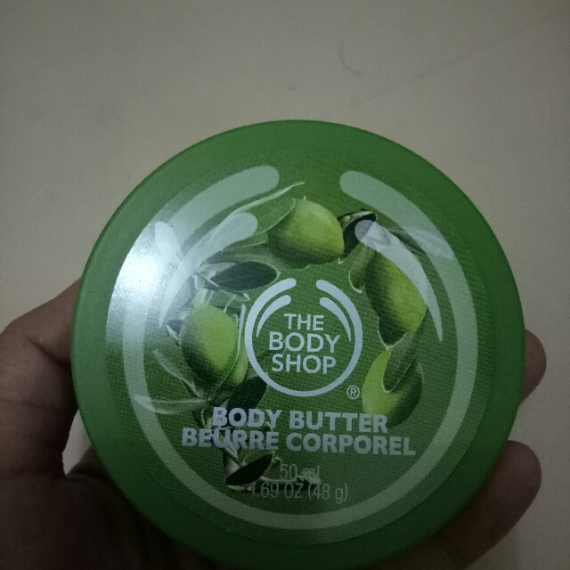 body butter the body shop beurre corporel 50 ml