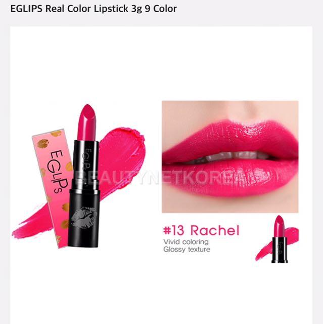 Eglips Lipstick