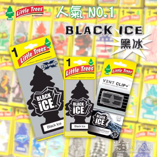 《光頭&Jordan小舖》Little Trees 小樹香片Black Ice 黑冰超大片 大樹香片 皮革香 鋼鐵人