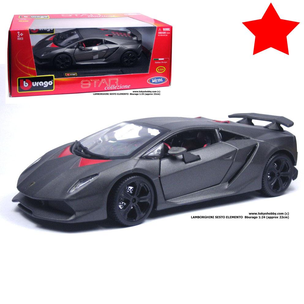 Lamborghini Sesto Elemento 1 24 Bburago Approx 22cm In Length