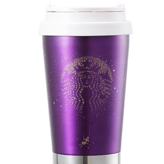 Starbucks SS Elma siren star tumbler