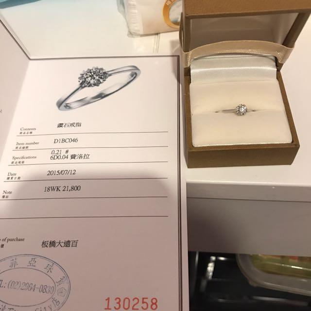 賣費洛拉0.2分鑽石戒指 主鑽0.2分 其他小碎鑽