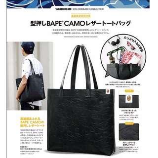 日本雜誌附錄 A BATHING APE 猿人CAMO皮質黑色手提單肩包 包平郵