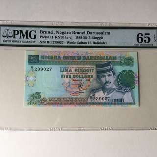 Brunei 1989 $5 B/1 Prefix PMG65EPQ
