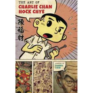 The Art Of Charlie Chan Hock Chye [Hardcover + Paperback]
