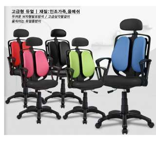 Office Chair (Duel Daks)