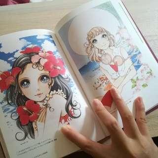 日本 插畫大師 高橋真琴書 2003年版 有瑕疵