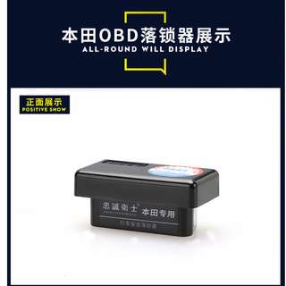 Honda Vezel OBD Multi Function Device