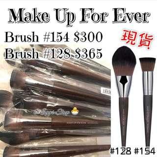 Make Up For Ever 化妝掃 #128 #154