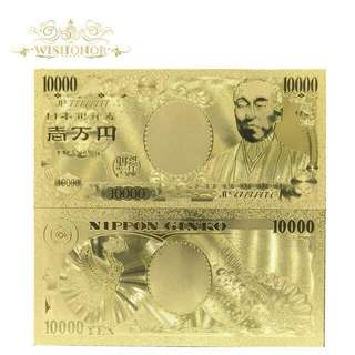 Japan 10000 Yen 24k Gold foil Banknote in Gold Plated Paper Money Collectible