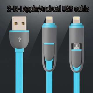 2-IN-1 Apple & Andriod USB Cable