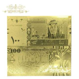 SAUDI RIYAL 100 BILL 24k Gold foil Banknote in Gold Plated Paper Money Collectible GOLD BILL