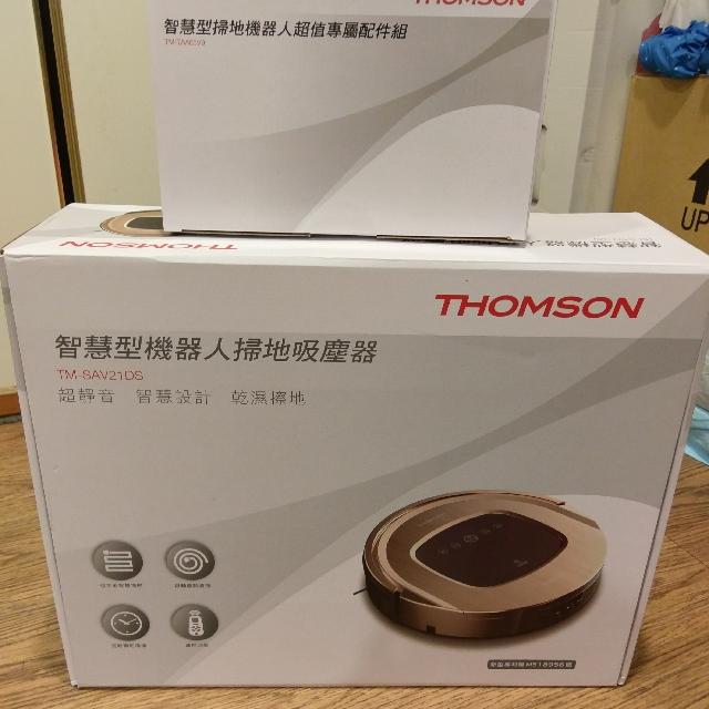 全新免運-可議價可刷卡 法國Thomson湯姆森湯姆盛智慧型掃地機器人 送3年耗材組 保固1年 掃地吸塵濕拖乾擦殺菌