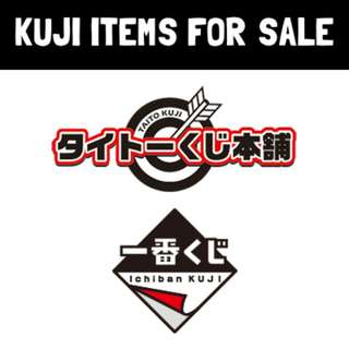 Kuji Items For Sale