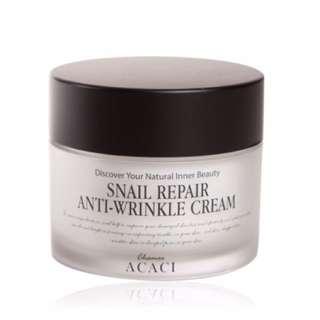 Korean Skincare- Snail Repair Anti Wrinkle Cream