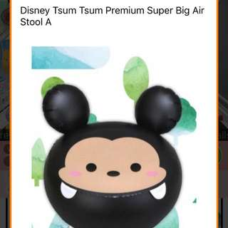 Tsum tsum Mickey Mouse air stool air cushion pillow toreba