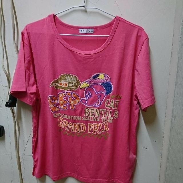 粉色棉質上衣#交換最划算#女裝九九出清