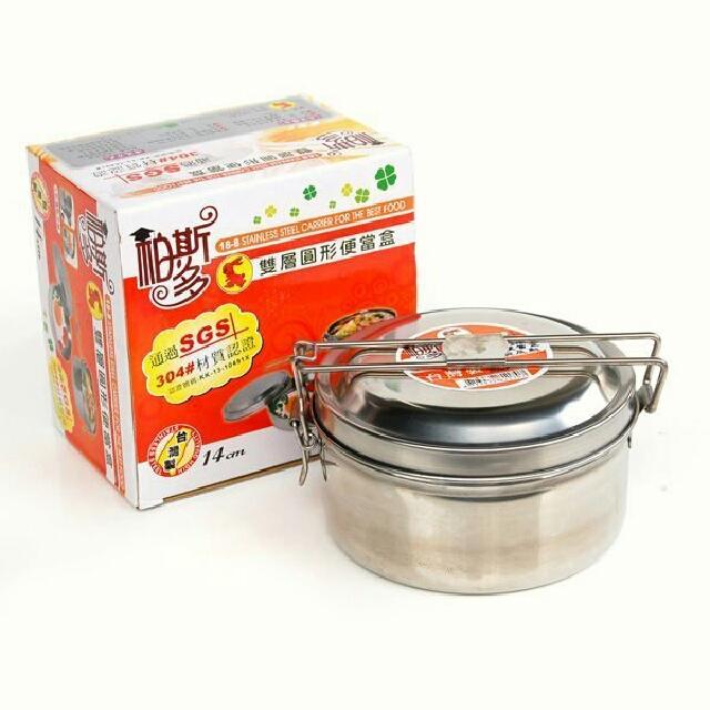 柏斯多 #304 雙層圓形便當盒 單把式 14cm 附:菜盤/小碗/湯匙 (台灣製)