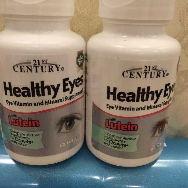 眼睛保健葉黃素 60 粒 美國製造 05/20 到期