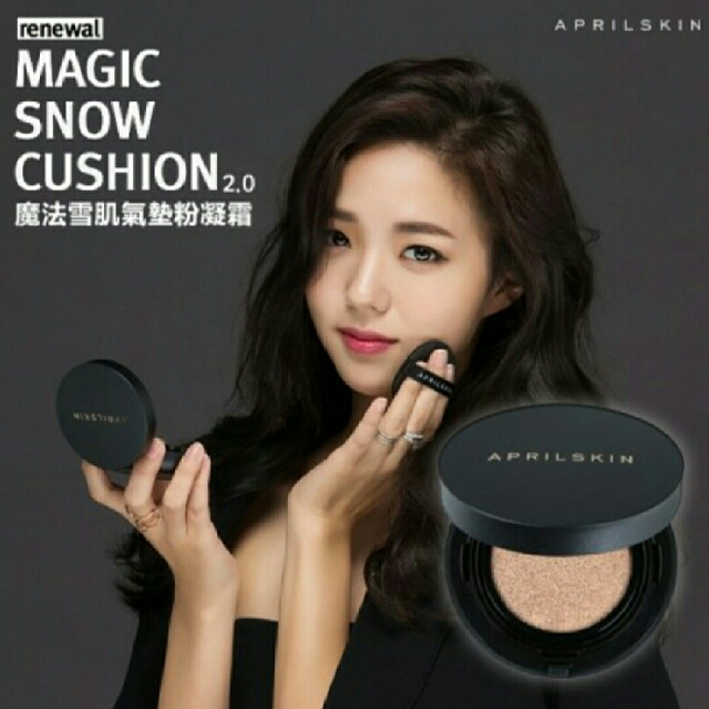 April Skin CC Cushion BLACK