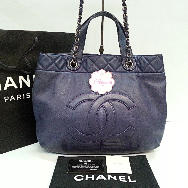 Authentic Chanel Large Shopping Tote Bag With SHW  {{ Only For Sale }} *** No Trade *** {{ Fixed Price Non-Neg }} ** 定价 **