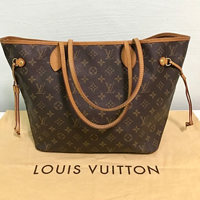 109a85027cad Authentic LV Louis Vuitton NEVERFULL MM Monogram Can Fit A4 No ...
