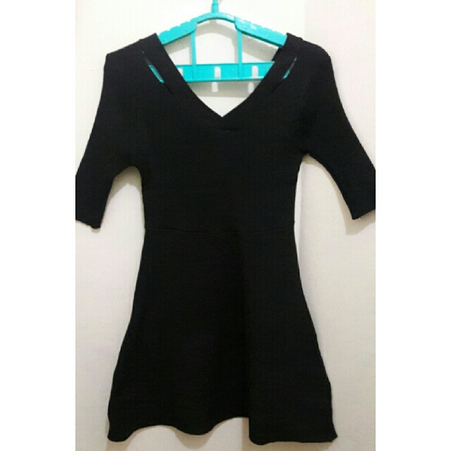 Black Skater Like Dress